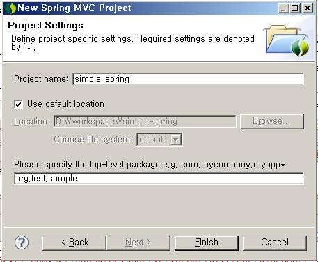 11_new-spring-mvc-project.jpg
